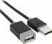 USB кабель Prolink PB467-0150 (USB - USB 2.0 (AM-AF), 1,5м) картинка 1